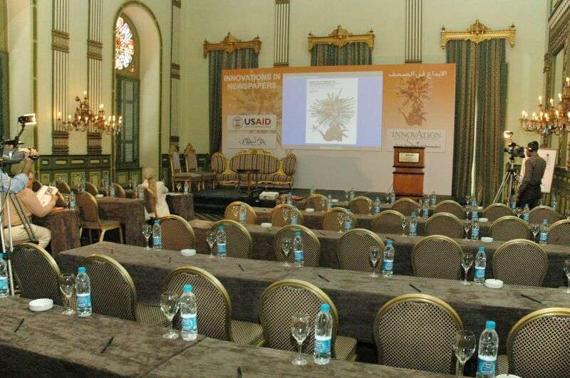 Cairo Marriott Conference